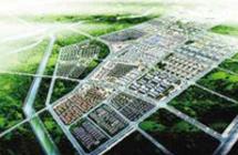 土地整治规划