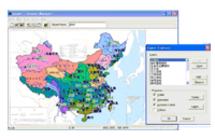 矿政、地质、地震等相关数据库建设
