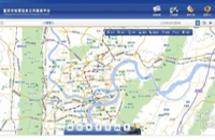 云GIS服务平台建设