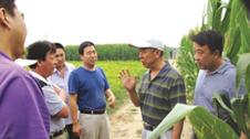 第二次农村土地调查项目